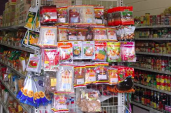 Asian Grocery Mooroolbark, Asian Supermarket